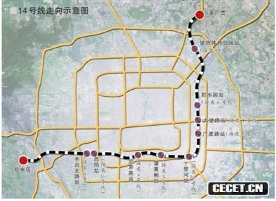 北京地铁17号线最新线路图或从昌平至亦庄_社会_  北京地铁17号线
