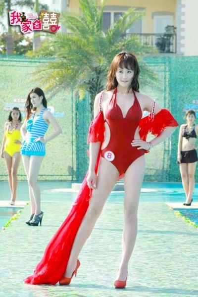 伦理喜剧 我家有喜 海陆秀泳装变性感女孩