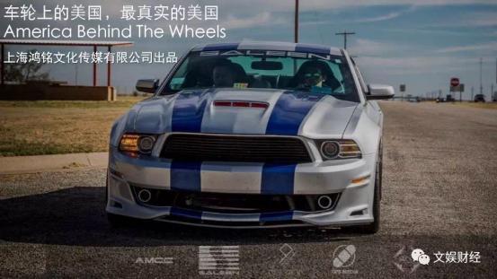 耗资千万美金的综艺大片《车轮上的美国》登陆中国