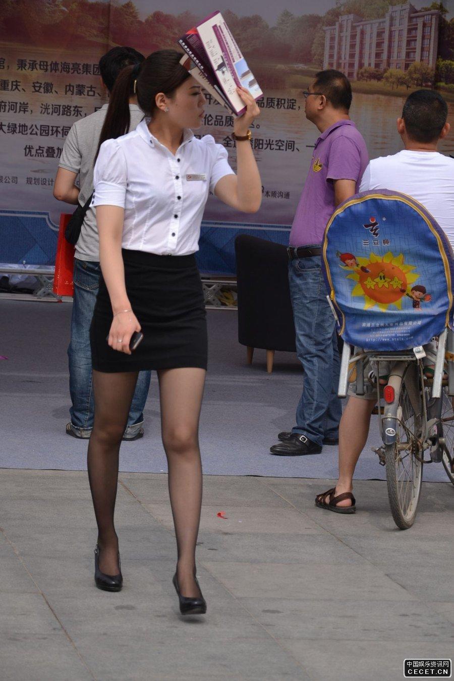 街拍ol职业装美女_街拍的OL职业装售楼小姐黑丝高跟 - 中国娱乐资讯网CECET.CN