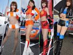 日本赛车女郎性感妩媚登场激情助