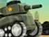 坦克牛逼闪闪