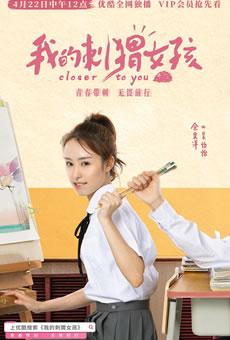中国娱乐资讯网_影视地带 / 娱乐-中国娱乐资讯网CECET.CN