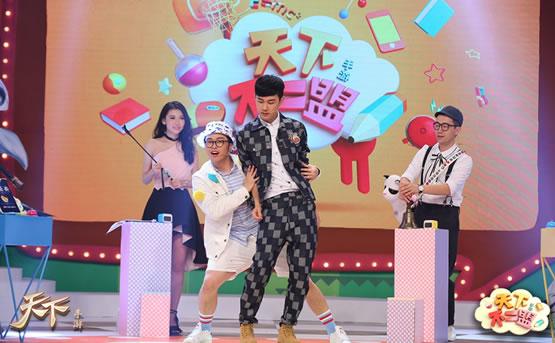 高校综艺《天下不二盟》9月28日优酷开撕!