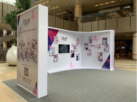 YY主播小潘潘喜提Olay广告,与林志玲谢娜同框