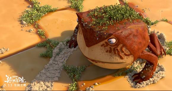 一个美食构成的世界6美食大冒险之英雄烩》中秋节上映